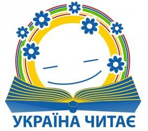 2012-й: український історичний реванш