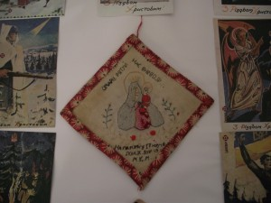 У колишній катівні експонуються ікони, вишиті… кістками