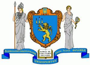 Сьогодні – День народження Львівського університету