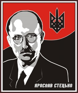 Ярослав Стецько – лицар української нації