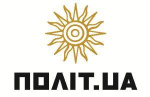У Києві розкажуть про колективну пам'ять українців