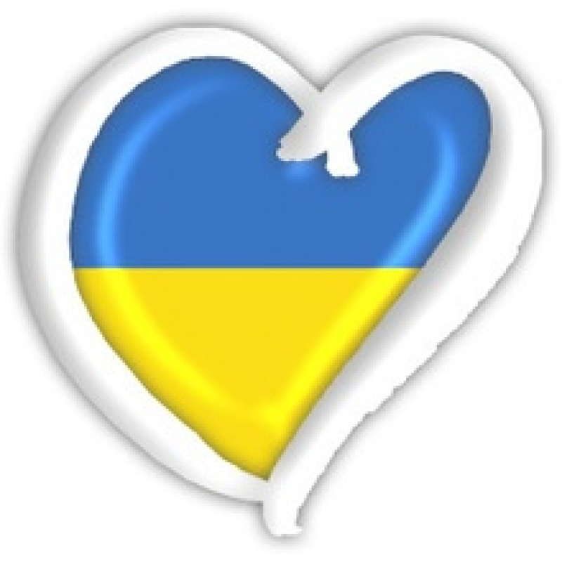 Любіть Україну! | Всеукраїнська незалежна суспільно-громадська ...