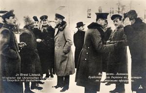 95 років тому чотири європейські держави визнали незалежність України, підписавши договір у Бресті