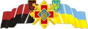 Музей Бандери запрошує на конференцію, присвячену підпіллю ОУН