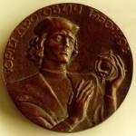 530 років тому, 7 лютого 1483 року вийшла перша друкована книга українського автора