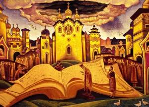У Києві розкажуть про найдавніші книги Русі