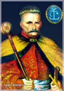 6 лютого 1704 року гетьман Самусь передав клейноди гетьману Мазепі. Українські землі об'єдналися під однією булавою.