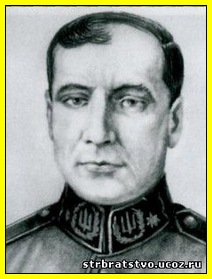 Вечір пам'яті генерал-хорунжого Армії УНР Марка Безручка