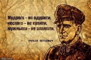 Старе фото підтвердило: Роман Шухевич дійсно відпочивав у Одесі…
