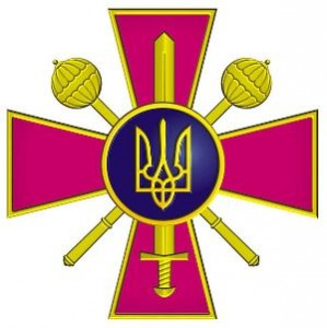 Армія починає спілкування з українською молоддю