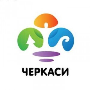 На міжнародній туристичній виставці в Берліні Черкащина заявила про себе, як про колиску козаччини і батьківщину Шевченка