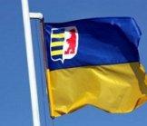 З часу проголошення Карпатської України минуло 74 роки