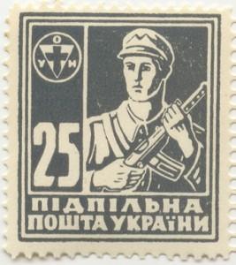 На виставці, відкритій у день річниці загибелі Романа Шухевича – марки підпільної пошти УПА