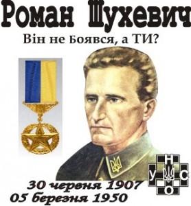 Головний комуніст України не має 14 гривень, щоб сплатити штраф за брехню про Шухевича