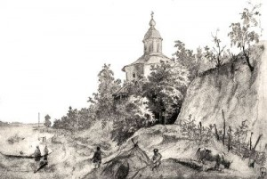 У Черкасах презентовано факсимільну копію альбому малюнків Шевченка 1841-43 років