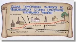 """Національному історико-культурному заповіднику """"Чигирин"""" – 24!"""