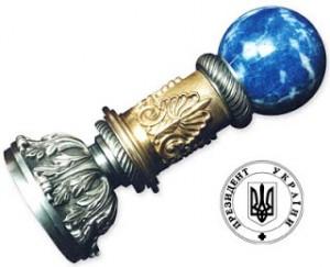 До архіву зарубіжної україніки передано бібліотеку останнього Президента України в екзилі