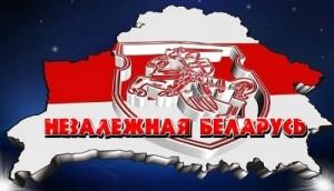 """За участь в акції """"День волі"""" білоруська міліція затримала трьох українців"""