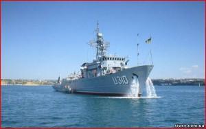 У Чорному морі попрацює український тральщик – спец із прибирання та розстановки морських мін…