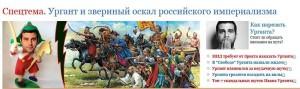 Депутати Верховної Ради, незалежно від партійності, одностайні у необхідності заборонити Урганту з'являтися в Україні