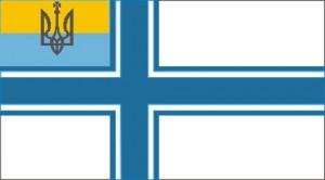 У Сімферополі відзначать 95-у річницю підняття українського прапора над Чорноморським флотом