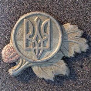 У Харкові по-злодійськи знищили пам'ятний знак воїнам УПА