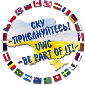 Ювілейний Світовий конгрес українців буде присвячено пам'яті жертв Голодомору-геноциду 1932-33 років