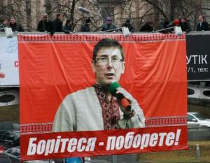 Юрія Луценка звільнили з-під варти, проте боротьба за його реабілітацію продовжиться