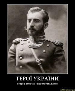 Рівно 95 років тому, продовжуючи тріумфальний похід Кримом, українські війська Болбочана викинули більшовицьку солдатню з Сімферополя