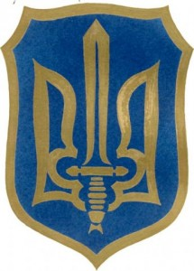 Повідомлення про заборону в Одесі символіки ОУН-УПА виявилося поспішним