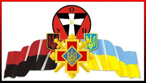 У Каневі на вшануваннях Коновальця підкреслили: настав час єднання ОУН!