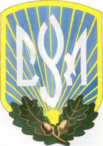У Києві й Дніпропетровську СУМ вшанує усіх загиблих у Другій світовій. Без червоних прапорів і феєрверків…