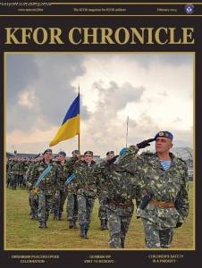Український контингент сил KFOR завершив чергову ротацію в Косово