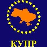 Міліція затримала активістів КУПРу, порадувавши комуністів