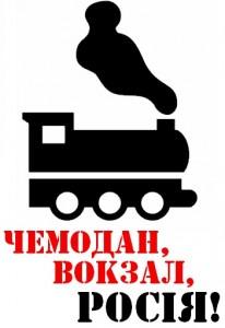 """Консулу РФ, який образив кримських татар, буде тяжко і вдома: заяви рідного МЗС російський """"дипломат"""" назвав """"дурними"""""""