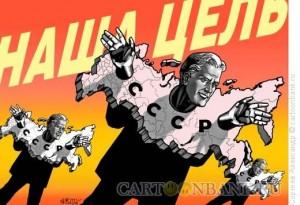 Українські підручники з історії знову перетворені на радянські?
