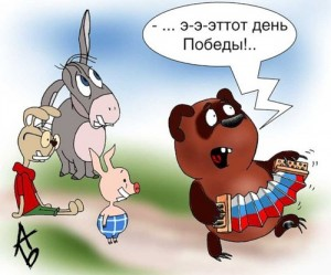 Фальсифікацією історії займуться спецроти міністерства оборони РФ