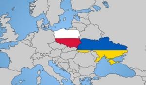 СБУ у Варшаві презентувала науково-документальну книгу про Україну й Польщу 30-40-х років
