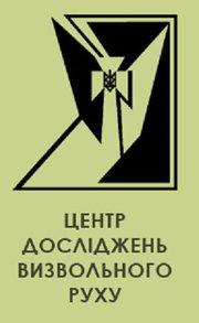 Опубліковано списки українців, розстріляних енкаведистами у перші дні війни