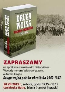 Польський переклад праці українського історика про польсько-українське протистояння презентовано у Ждині