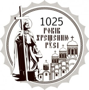 """Обмовка, але дуже правильна: Віктор Янукович розповів про хрещення """"Української Русі"""""""