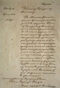 150 років тому Москва спробувала вбити українську мову…