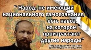 У Києві щезла меморіальна дошка, встановлена Міхалковим на честь Столипіна