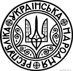 На Сумщині відкрито меморіальні дошки на честь двох міністрів УНР