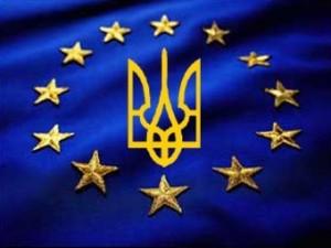 Позиція Євросоюзу: будь-який тиск Росії на Україну є неприпустимим!