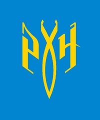 """Громадський рух """"Російськомовні українські націоналісти"""" набирає обертів"""