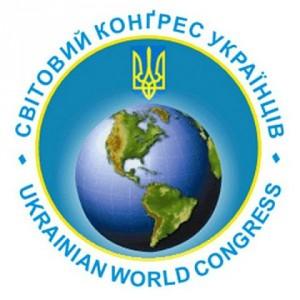 """Світовий Конгрес Українців засудив """"імперські втручання Росії"""""""
