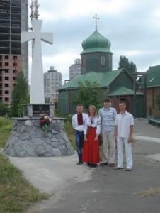На День Незалежності вшанували українських воїнів, полеглих за Волю
