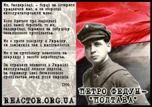 На Львівщині відновлюють криївку керівника осередку пропаганди УПА