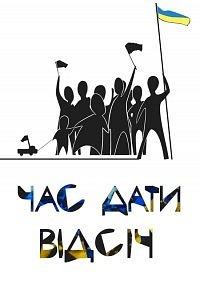 """""""Алаверди"""" торгівельній війні Москви: українці масово відмовляються купувати російські товари"""